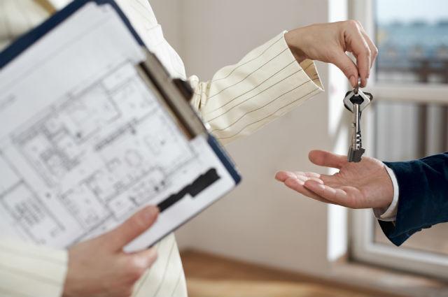 Taxa de juro no crédito à habitaçao atinge novo mínimo